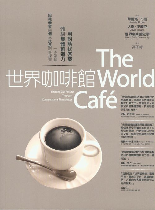 World cafe_c